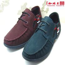 专柜正品2013秋季新款蜘蛛王男鞋系带真皮鞋舒适休闲鞋163A550202 价格:385.00