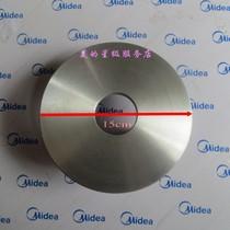 美的电饭煲605W发热盘/电热盘FD302/MB-FD30H/FS305/MB-FS30H原装 价格:28.00