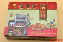 广州特产 特价莲香楼铁盒鸡仔饼 休闲饼干 送礼佳品 小凤饼 手信 价格:28.50