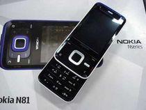Nokia/诺基亚 N81(8G) 原装正品 经典滑盖 支持微信QQ 包破解 价格:150.00