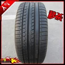 正品进口汽车轮胎倍耐力P7 205/55R16 明锐/景程/悦动 特价促销中 价格:380.00