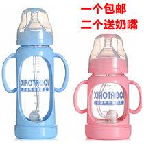 小淘气玻璃/硅胶 宽口径奶瓶带吸管有手柄防胀气防烫防摔包邮 价格:24.50