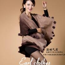 哥弟2013秋冬新款女装羊毛披风大码长款斗篷毛衣披肩外套针织开衫 价格:79.00