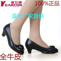 意尔康女单鞋中跟真皮上班鞋 新款浅口粗跟妈妈鞋 休闲特大码女鞋 价格:139.00