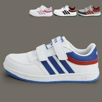 特价Adidas/阿迪达斯儿童鞋 学生运动时尚板鞋 白色男童鞋女童鞋 价格:65.00