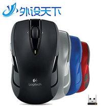【全新行货包邮】Logitech/罗技 M545 笔记本无线鼠标 M525升级版 价格:139.00
