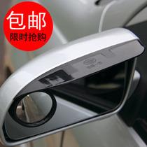 比亚迪f3f6G6G3S6L3F0专用反光镜雨挡专用后视镜雨挡雨眉注塑雨档 价格:34.90