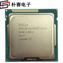 Intel/英特尔 Celeron G1610 赛扬双核 散片 CPU 正式版 现货 价格:223.00