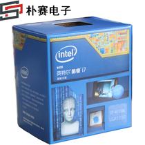 【包邮】Intel 酷睿四代 I7-4770K CPU 中英文盒装原包 三年换新 价格:2050.00