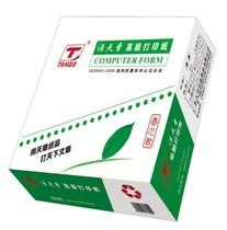 绿天章 381-1 单层打印纸1000页每箱 价格:77.00