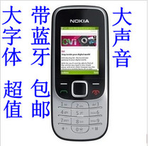 正品包邮Nokia/诺基亚 2330C大字体百元低价老人手机5000台2030台 价格:80.00