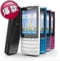 Nokia/诺基亚 X3-02 超薄直板触屏手写双用 支持wifi 送蓝牙+耳麦 价格:160.00