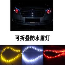 改装灯LED防水眉灯 装饰灯大灯泪眼灯转向灯 睿翼 RX8 CX5 CX7 M6 价格:16.00