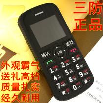 Nokia/诺基亚 1120 超长待机 双卡双待 直板 拍照 正品行货 批发 价格:78.00