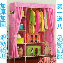 加厚加固型 简易衣柜 实木衣柜 双人布衣柜 宜家木质衣橱 特价 价格:65.00