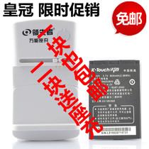 天语A612 N650手机电板A615 A635 A650 B925 TYC88252600原装电池 价格:15.00