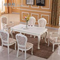 现货包邮 欧式餐桌椅组合 实木田园白色餐桌 橡木长方形吃饭桌子 价格:960.00