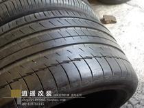 二手轮胎米其林PS2 295/35R21九成新 奥迪Q7 保时捷卡宴 价格:1180.00
