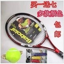 Babolat 网球拍 正品 百保力网球拍全碳素初学拍初级单人训练包邮 价格:119.00