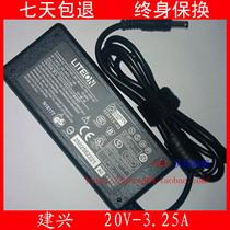 HASEE 神舟笔记本电源适配器W230S U450 F160T F200电脑充电器线 价格:30.00