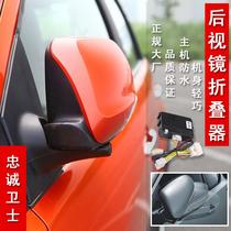 丰田新霸道4000普拉多2700后视镜折叠/自动OBD升窗/落锁器改装 价格:89.10