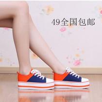 韩版厚底松糕帆布鞋黄蓝色潮女鞋子内增高低帮系带中学生休闲球鞋 价格:49.00