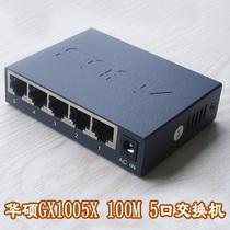 华硕 ASUS GX1005X 5口交换机 迷你型桌面交换机 华硕5口交换机 价格:48.00