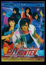 包邮 日本动漫 北条司《城市猎人(侠探寒羽良)》10张正版DVD 价格:98.00