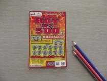 中国体育彩票 刮刮乐 顶呱刮 热力500 收藏 价格:10.00