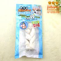 82056-20选3摩多比牛奶味麻花骨5寸狗咬胶 狗零食 磨牙棒洁齿骨粤 价格:11.00