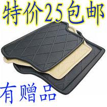 长城专用后备箱垫腾翼C30C50 M4 H5 H6 绚丽后箱垫3D立体后尾箱店 价格:25.00