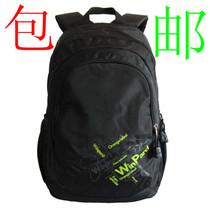 质量最好威豹双肩包男女背包学生书包旅行包手提包防水1621-1622 价格:94.00