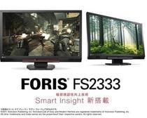 【北京实体店】EIZO/艺卓FS2333 IPS面板23英寸(全国包邮) 价格:3480.00