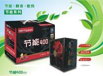 全新原厂 正品红日长升电源 机箱电源 台式电源 节能电源包邮特价 价格:106.00