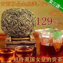 云南普洱茶熟茶 同元昌(金丝美人沱茶)贡沱 金瓜芽沱 买三送一 价格:129.60
