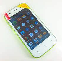 大显NX999-1 时尚炫彩灯 安卓4.11系统 4.0电容屏 智能手机送皮套 价格:318.00