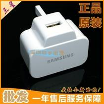 三星i9300充电器i9308直充i939 i9100 i9220 N7100 i9000原装正品 价格:25.00