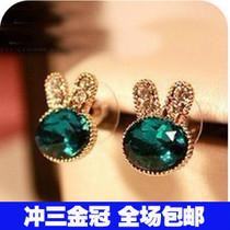 0560 韩版饰品批发 绿色宝石满钻兔子多切面耳钉 耳饰 耳环 女 价格:0.49