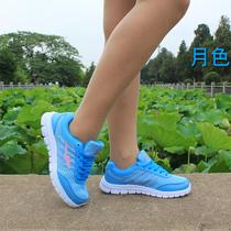 包邮鸿星尔克夏季运动鞋男鞋男跑鞋轻便网鞋透气跑步鞋子女鞋 价格:50.00