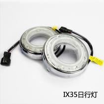 现代ix35日行灯 ix35改装专用雾灯 超高亮 带转向功能 开大灯蓝光 价格:208.00