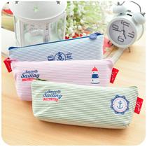 默默爱♥日韩国文具 可爱航海风条纹笔袋 创意简约大容量铅笔盒女 价格:8.60