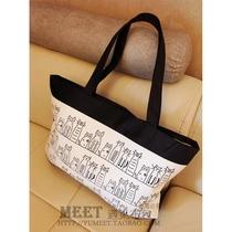 2件包邮 2013新款韩版帆布包包 手提女包单肩包学生书包购物袋 价格:19.00
