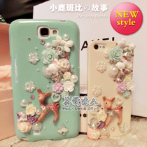 森女系梅花鹿 iphone5手机美容贴钻diy材料套装包 水钻饰品配件 价格:15.12