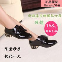 促销特价哈森 2013秋新款头层牛漆皮低跟粗跟包邮系带单鞋OL女鞋 价格:168.00