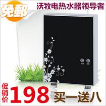 美的品质 即热式电热水器 快速电热水器 无需储水小厨宝洗澡淋浴 价格:198.00