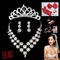 新娘饰品 结婚首饰 皇冠耳环三件套装 婚纱配饰 新娘影楼项链韩式 价格:33.20