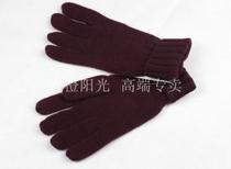 出口意大利原单尾货 山羊绒加厚酒红色五指手套 男女通用款 价格:135.00