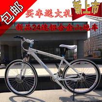 24速铝合金宝马山地车/26寸变速自行车/秒ginat美利达自行车包邮 价格:555.00
