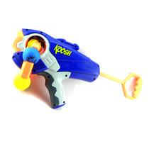 孩之宝Galactagon Koosh速射发射器/儿童射击玩具枪泡沫发射球 价格:135.00