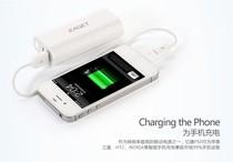 忆捷移动电源 ipad 苹果5代iPhone4S三星HTC小米手机充电宝 5200 价格:75.00